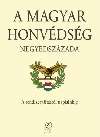 MH_negyedszazad_bor1z.psd